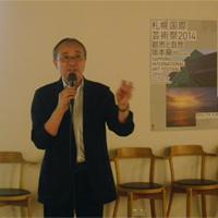 北海道写真展2